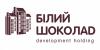 Белый шоколад логотип фото