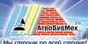 Агробудмеханизация логотип фото