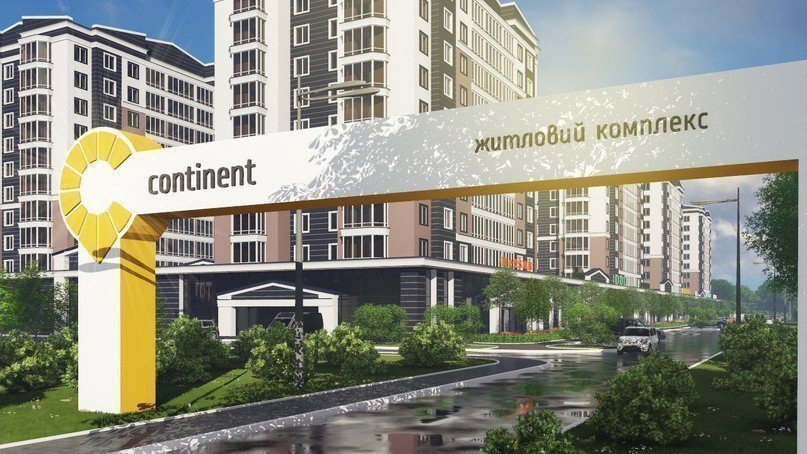 Buy an apartment in a new building Continent residential complex