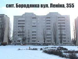 Buy an apartment in a new building Apartments in Borodyanka to Lenin
