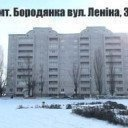 Photo: Apartments in Borodyanka to Lenin
