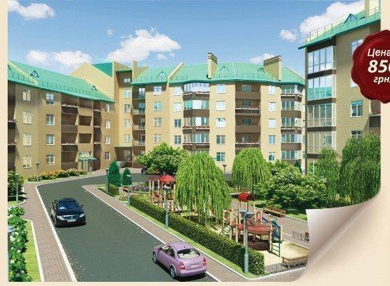 Купити квартиру в новобудові Петропавлівський житловий комплекс
