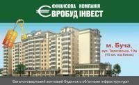 Buy an apartment in a new building Flats on Tarasovskaya in Buchа