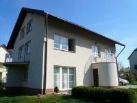Продам недвижимость за рубежом № 206