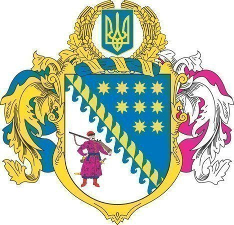 Dnipropetrovsk Region: human settlements, geography, population, climate, economy, flag, borde