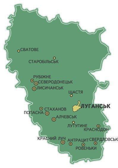 карта луганской области картинки