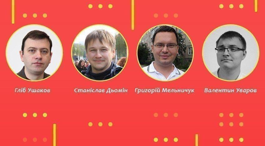 Планування міського простору в київських реаліях: думка фахівців