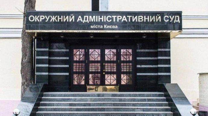 Картинка: В суде Киева оспаривают ограничения высотности жилой застройки