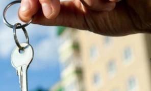 Фото: нерухомість в оренду