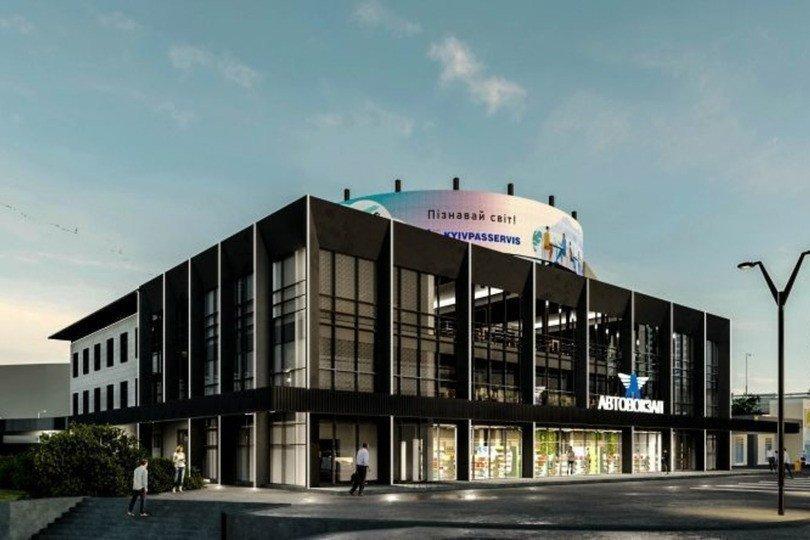 Как модернизируют центральный автовокзал в Киеве картинка
