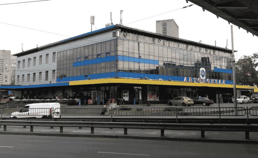 Автовокзалы в Киеве выставлены на продажу