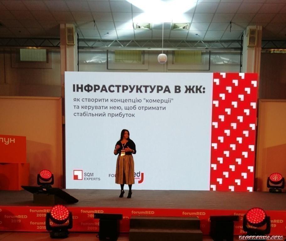 концептолог, засновник компанії  SQMExperts Женя Баглай