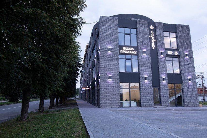 До кінця 2020 року в Хмельницькому відкриють вісім БЦ