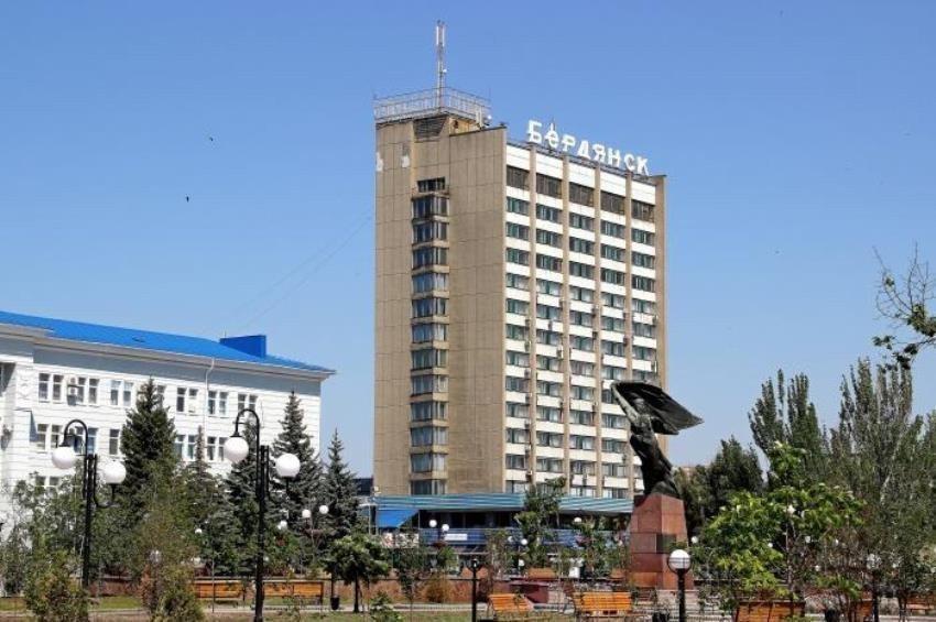 Картинка: Отель «Бердянск» выставили на аукцион