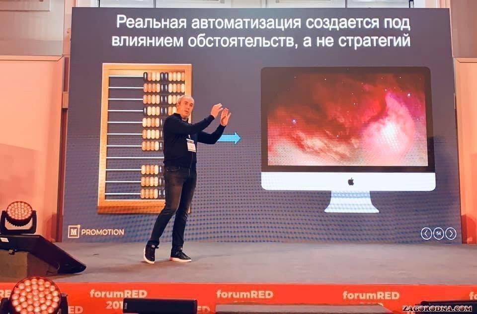 технічний директор компанії NOVBUD В'ячеслав Бевза