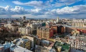 По итогам ноября стоимость киевского жилья комфорт-класса увеличилась на 3,48%. Картинка
