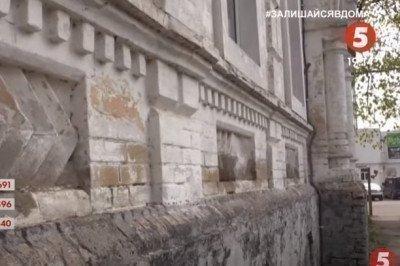 Картинка: В Черкассах хотят снести старинный дом