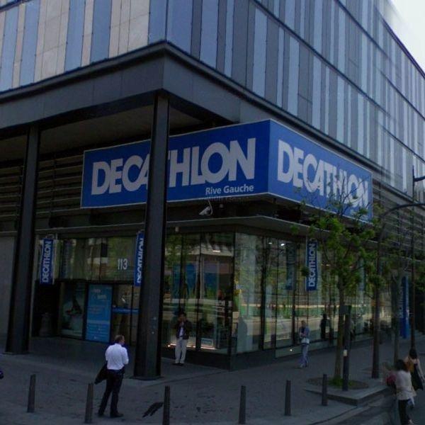 Картинка: Decathlon Украина откроет мини-магазин в киевском ТРЦ Rive Gauche