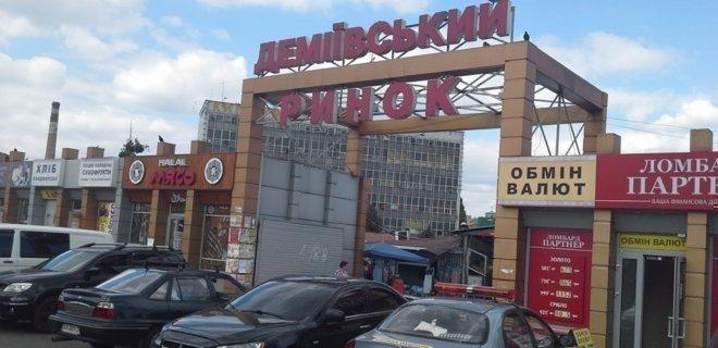 На місці Деміївського ринку в Києві побудують 30-поверховий комплекс