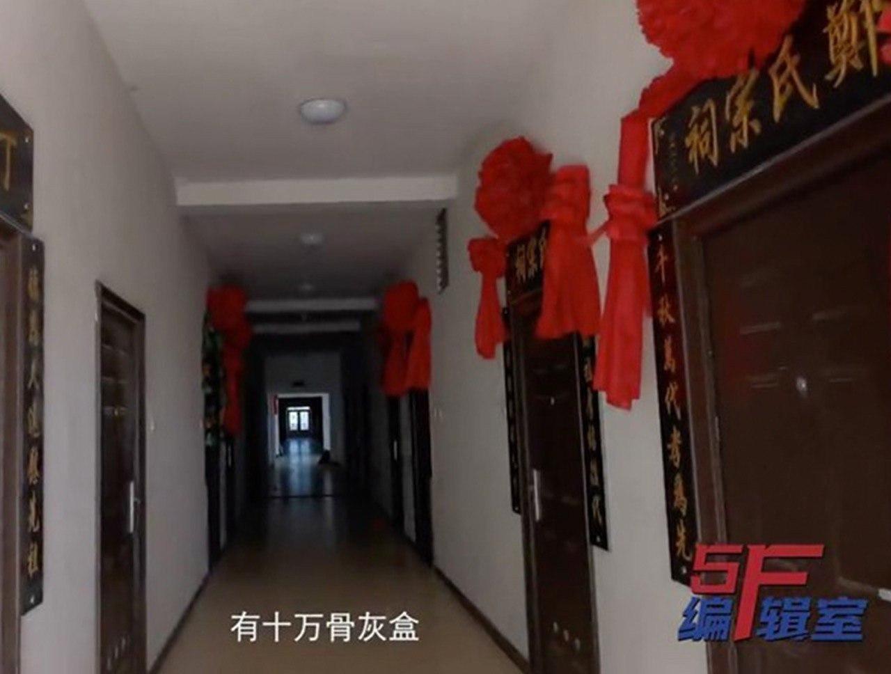 В Китае шесть лет работало кладбище, замаскированное под пятиэтажки картинка