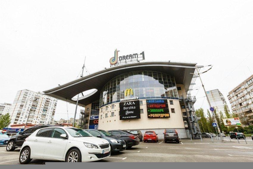 Картинка: Мережа H&M відкриває найбільший магазин в Україні в ТРЦ Dream Town
