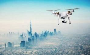 Картинка: У Нью-Йорку будуть оглядати будівлі за допомогою дронів