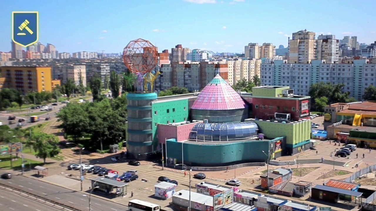 Картинка: Киевский «Дивосвит» выставлен на продажу