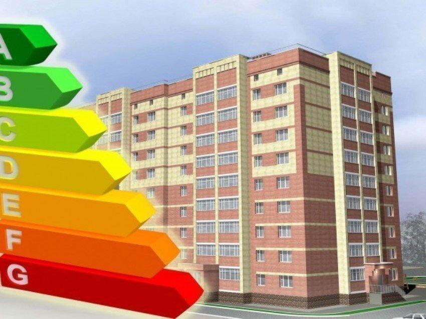 В Украине упростят получение сертификатов энергоэффективности. Картинка