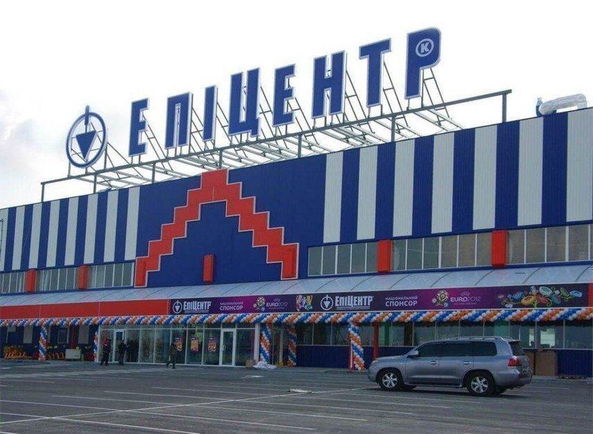 На Донбассе впервые после начала войны открывают крупный ТЦ
