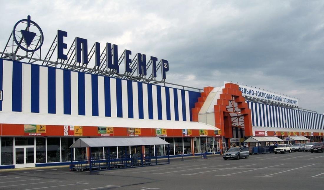 Картинка: «Новая Линия» в Буче становится «Эпицентром»