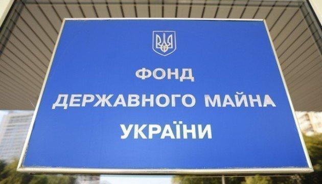 Картинка: ФГИУ продает недостроенный отель в Славутиче