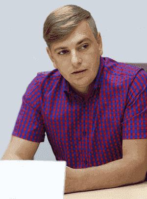 Картинка: Андрій Савчук, директор з продажів будівельної компанії GEOS