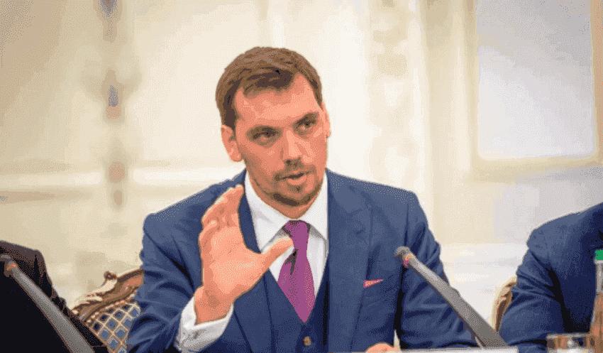 Картинка: Премьер-министр Гончарук озвучил ожидания правительства от строительной отрасли