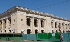 Картинка: Київ вимагає терміново передати йому Гостинний двір