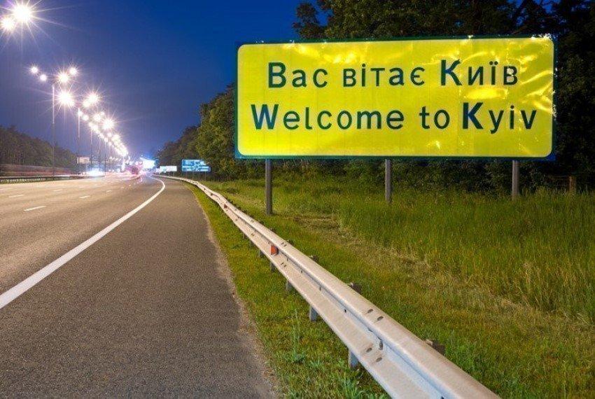 Картинка: Границы Киева пока расширяться не будут