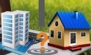 Картинка: Покупка дома или квартиры под аренду