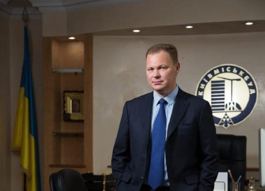 «Київміськбуд» звернеться до міжнародних судів для захисту своїх інвестицій в Криму. Картинка