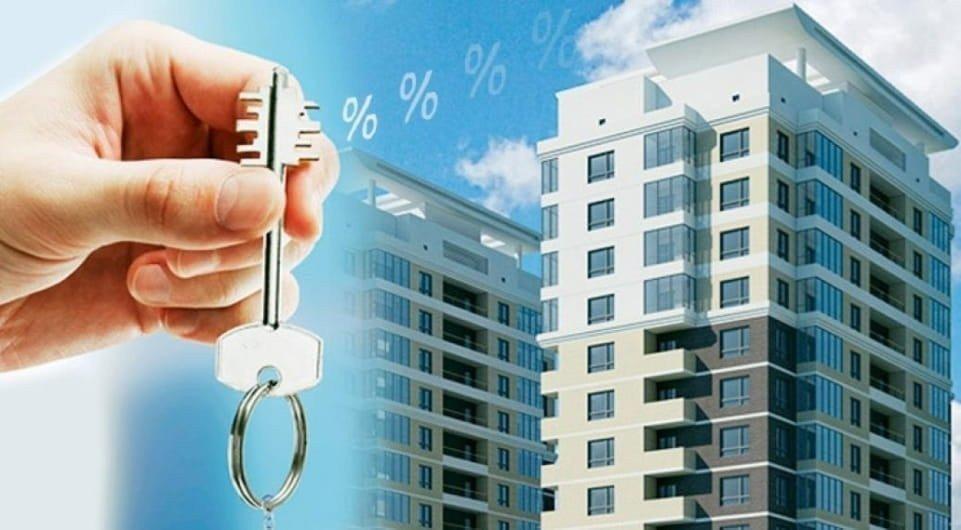 Картинка: Как дешево купить жилье