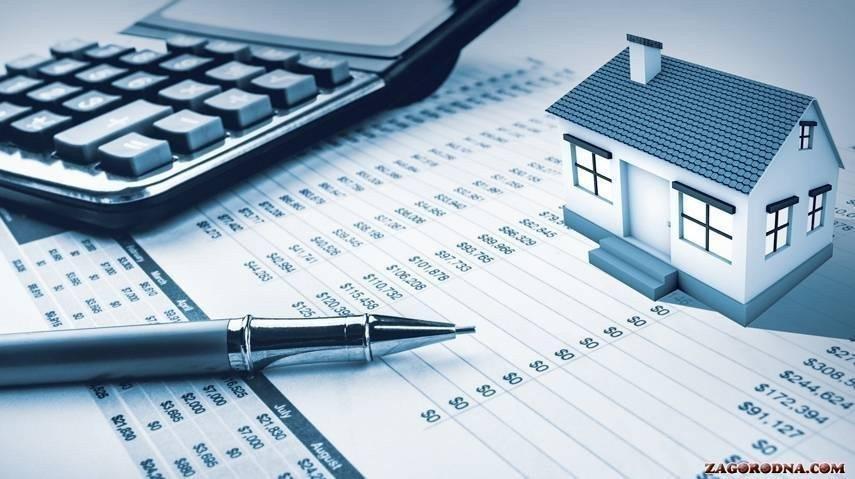 Картинка: В Украине возможна ипотечная ставка 11-12% годовых