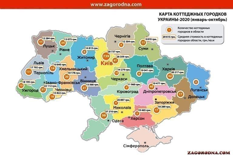 Карта котеджних містечок, кількість і ціни в містечках на мапі картинка