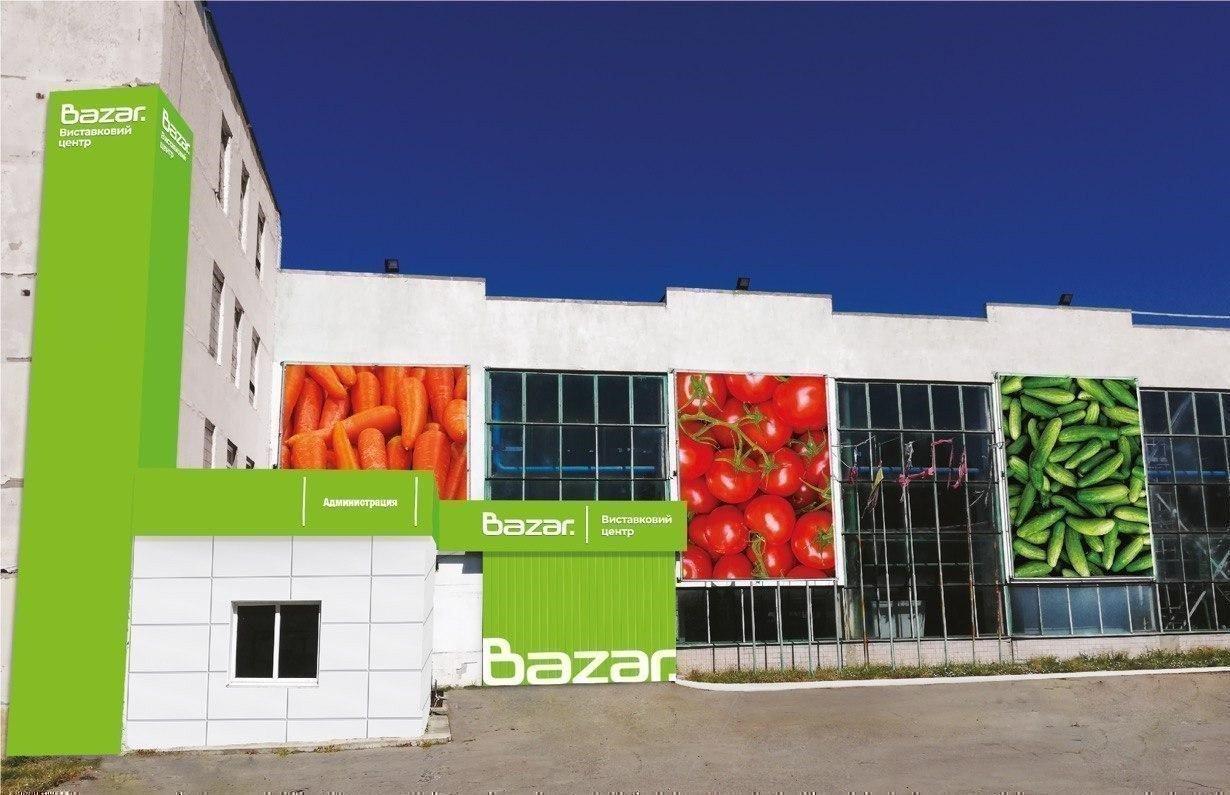 У Херсоні відкривається унікальний оптово-роздрібний овочевий ринок картинка