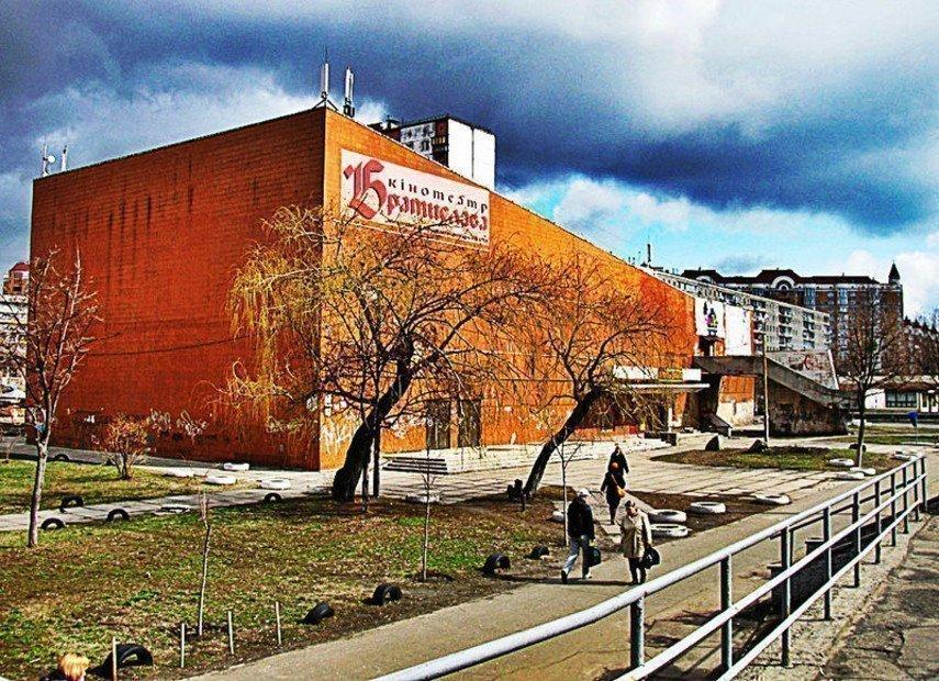 Столичный кинотеатр «Братислава»