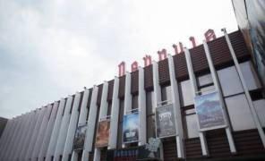 Для ремонта кинотеатра «Лейпциг» нашли нового подрядчика картинка