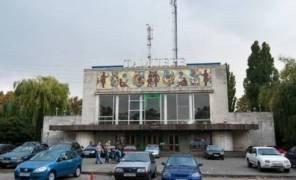 Картинка: Кінотеатр «Тампере» забрали у киян