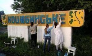 Картинка: Кличко требует от Рады передать Киеву территорию Коцюбинского