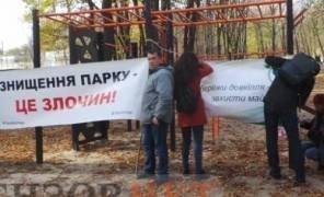 Київрада розірвала договір оренди із забудовником на Крістеровій Гірці. Картинка