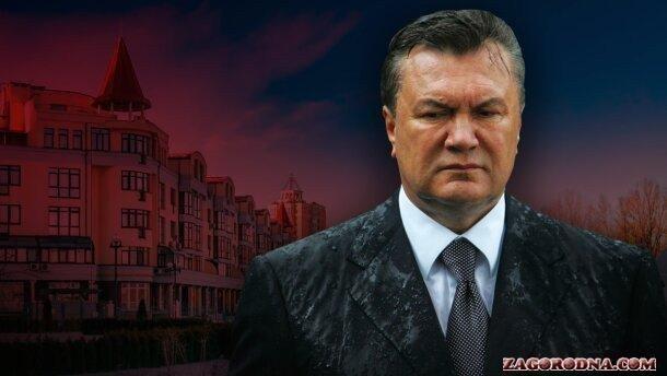 За сколько сдают в аренду квартиру Януковича