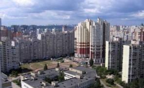 Що буде з цінами на квартири і новобудови в Києві в 2020 році. Картинка