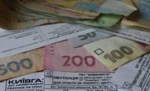 Картинка: Реструктуризація боргу за комунальні послуги