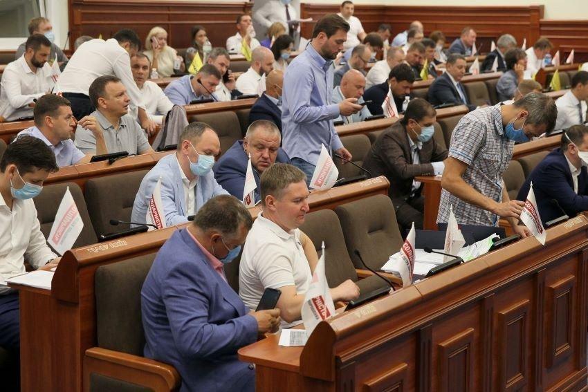 Картинка: Киевсовет снизил ставку налога на недвижимость